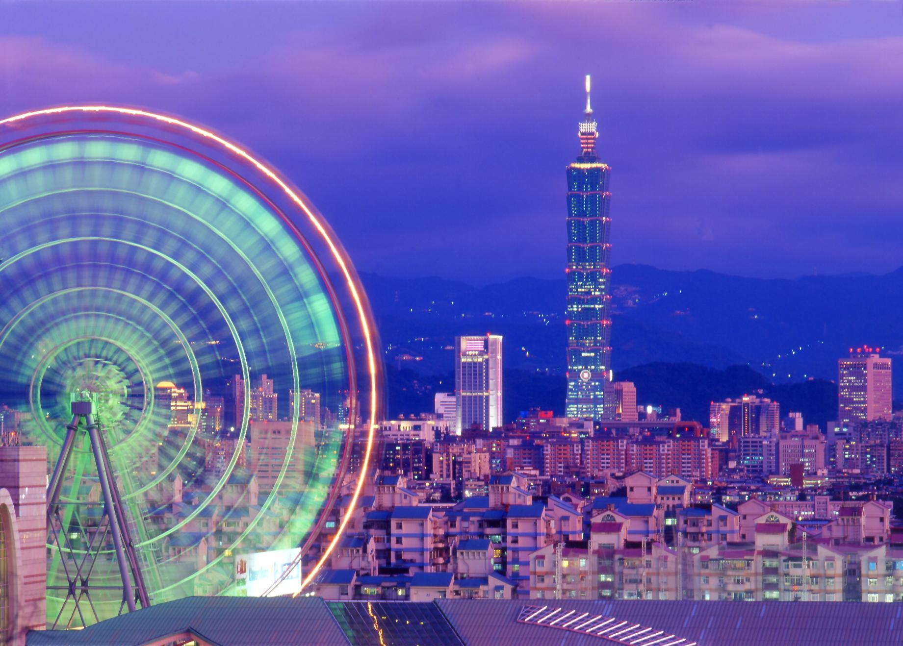Mua vé máy bay giá rẻ đi Đài Loan