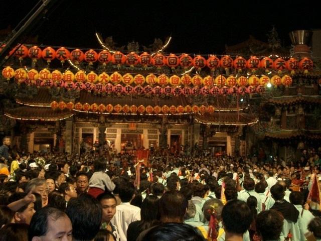 Lễ hội quốc tế Mazu