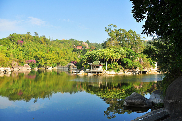công viên Yuanboyuan hạ môn