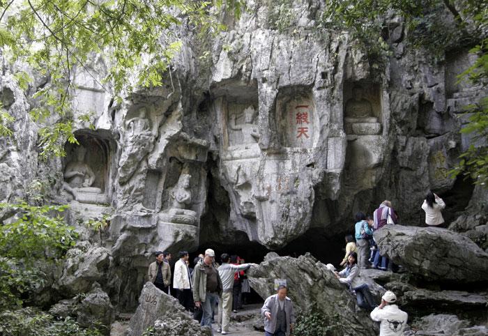 Núi Phật Lai Phong hàng châu