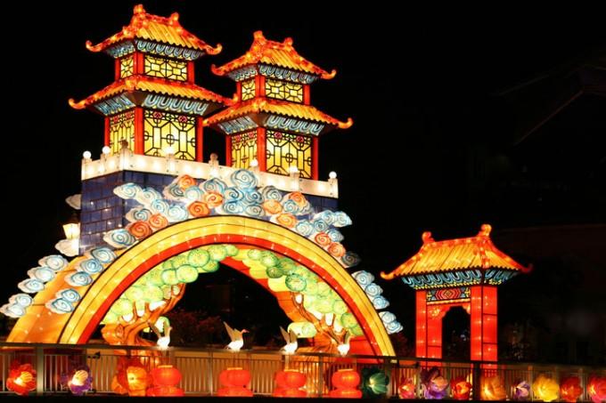 Lễ hội Hari Raya