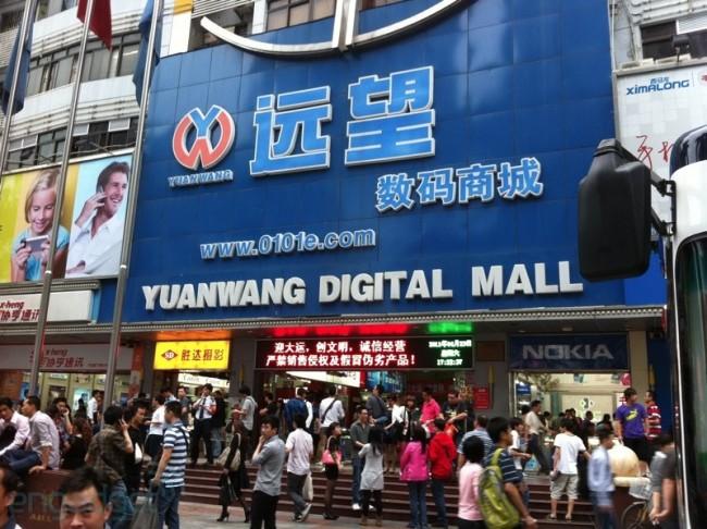 chợ Yuanwang