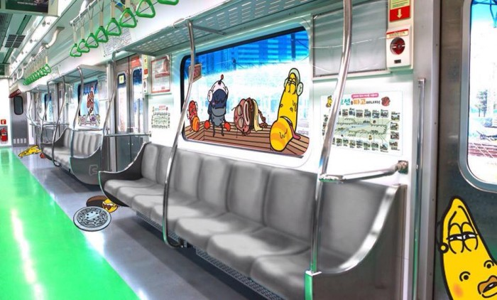 tàu điện ngầm hàn quốc