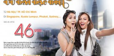 Tưng bừng mùa lễ hội Singapore với vé siêu rẻ chỉ từ 46 USD
