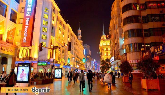 Phố đi bộ Nam Kinh